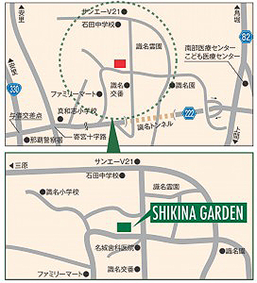 shikinagardentizu-363x400