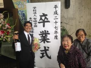 琉リハ卒業式